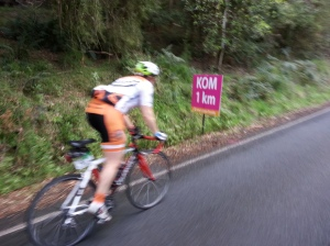 Sarah dancing on the pdeals to the KoM.